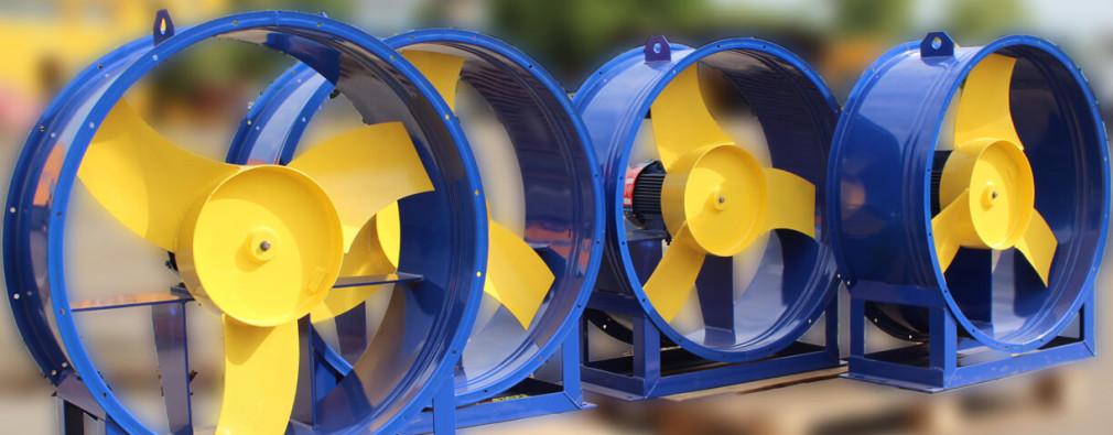 Осевые вентиляторы Киевский вентиляционный завод